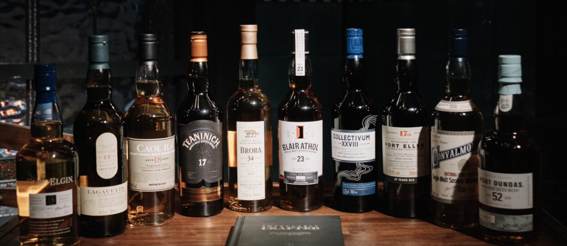 Whisky Lovers Dream: Diageo 2017/18 Special Releases Collection
