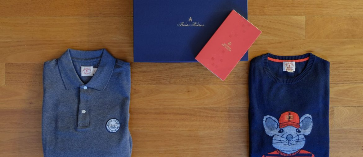 Celebrate The Lunar New In Style – Brooks Brothers